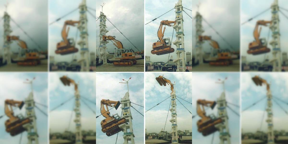 back-hoe-blur-collage-77365.jpg