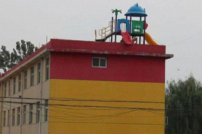 playground-fail-58af1aaa3df78cdcd82b9278-14242.jpg