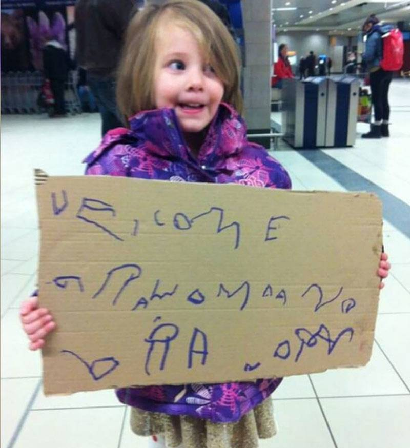 Funny Airport Sign Made By A Kid