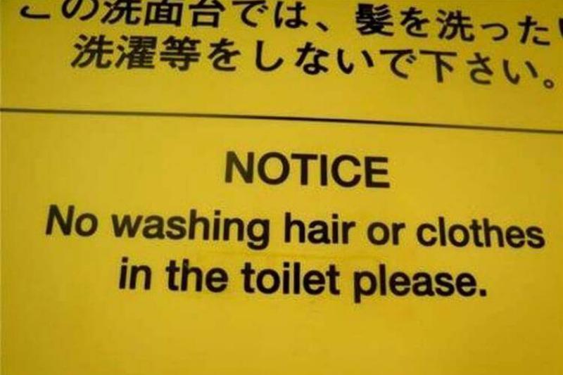 washing-hair-61275-99377